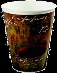 Smart-cup-275-ml-Artistique2beker